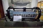 eエンジンa1180_003930